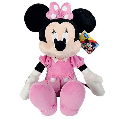 Disney Minnie Mouse (80cm)