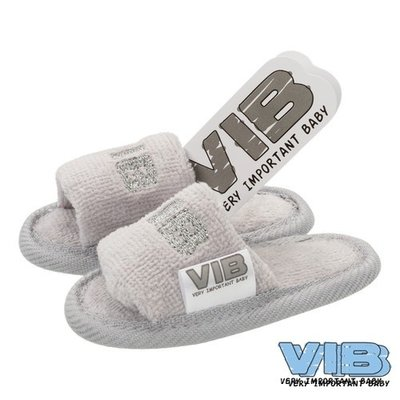 VIB Baby Slippers (grijs met zilver)